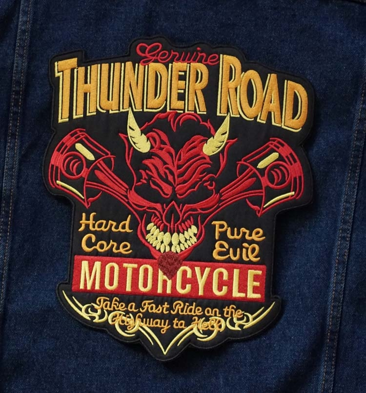 "Applicatie  "" Thunder road """