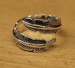 """Ring  """" Veer """""""